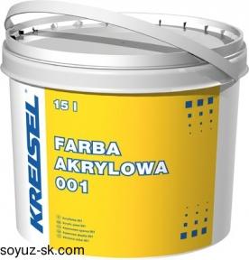 Acrylfarbe 001. Фасадная акриловая краска.Kreisel
