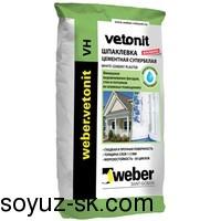 weber.vetonit VH