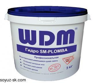 Гидро SM – PLOMBA. Сухая смесь для ликвидации активных течей.