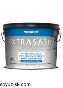 Extrasatin(Экстрасатин).Интерьерная краска премиум класса.