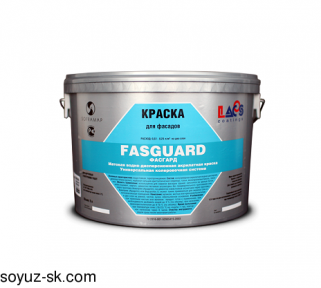 Fasguard(Фасгард)Матовая водно-дисперсионная краска для фасадных работ