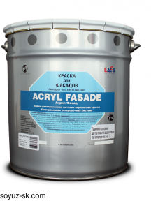Acryl Fasade