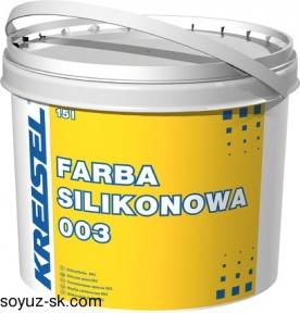 Silikonfarbe 003. Фасадная силиконовая краска.Kreisel.