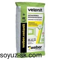 Weber.vetonit LR +